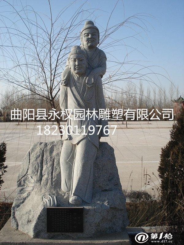 石材二十四孝雕塑加工厂家