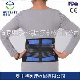 厂家直销 蓝黑护腰 运动护腰 保暖护腰 零售批发