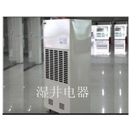 会展中心除湿机,买除湿机优选湿井除湿器,中国十大品牌