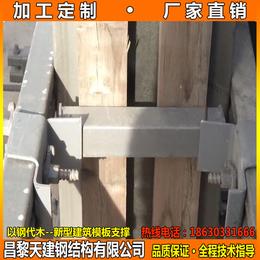 吉林钢结构组件剪力墙模板支撑加固建筑模板价格低