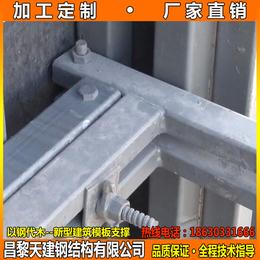 天津建筑模板加固剪力墙模板支撑方钢组合灌注不跑浆