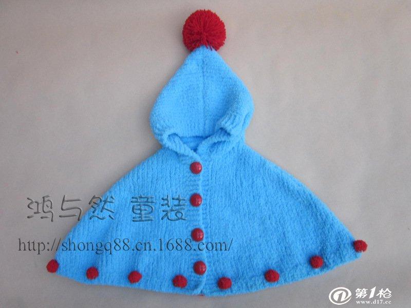 2013新款手工编织童装毛线披肩 宝宝新生儿雪尼尔披肩