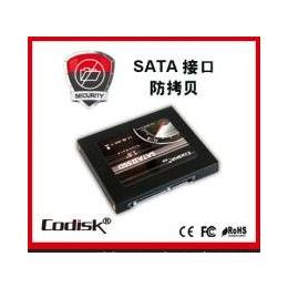 工业控制ptpt9大奖娱乐加密ssd固态硬盘(硬件加密防拷贝)