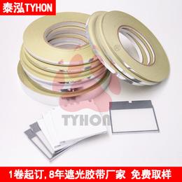 LED背光板专用不透光不导电亮银龙遮光亮银包边条