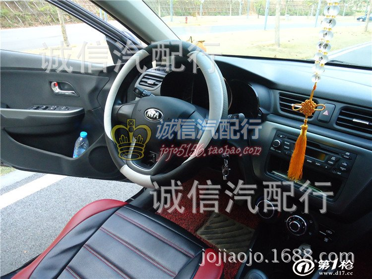 汽摩用品 汽车内饰用品 方向盘套,手刹套,安全带套 奇瑞qq a1 旗云