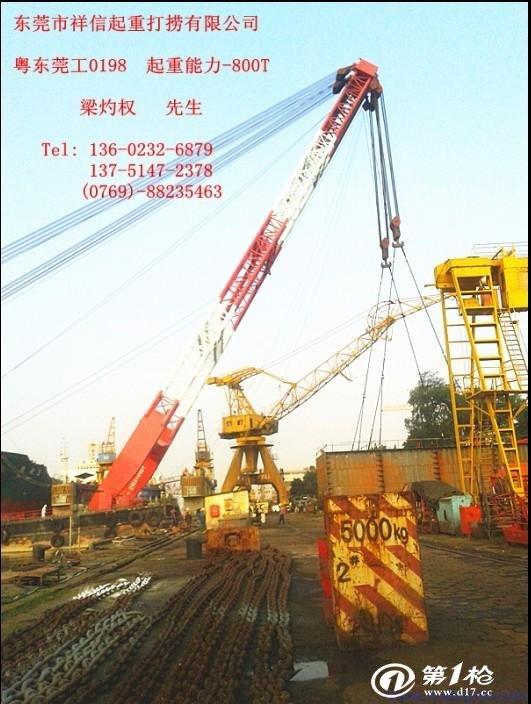 浮吊电气控制电路图