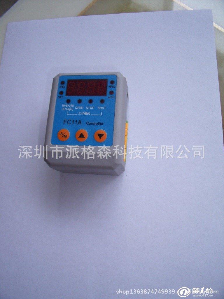 厂家直销执行器调节阀阀门定位器电动执行器接线图器