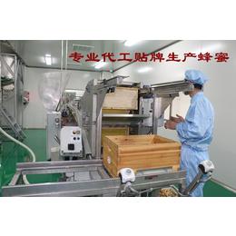 OEM代工生产蜂蜜 蜂平安国际灌装代加工
