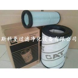 6I-2509卡特空气滤芯一手货源