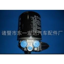 供应宏达空气干燥器空气干燥器