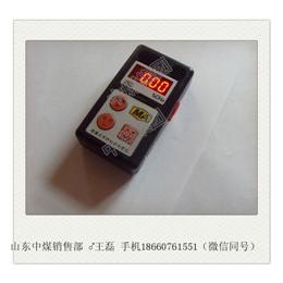 甲烷传感器价格甲烷传感器中煤甲烷传感器