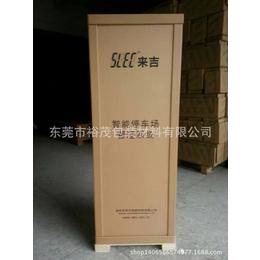 供应裕茂带卡板出口专用高强度抗击环保蜂窝纸箱