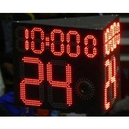 供应篮球计时记分系统