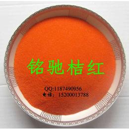 桔红彩砂 染色彩砂 40 80 目红色彩砂 金黄彩砂厂家直销缩略图