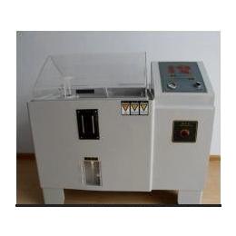 胶州盐雾试验机-胶南盐雾试验箱-四方盐雾试验机