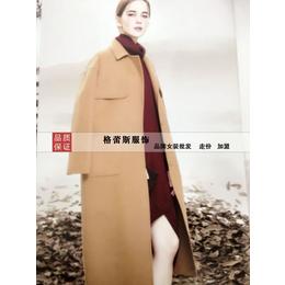 一二线品牌折扣女装品牌服装大奖娱乐官方网站下载一月回本