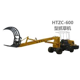 大型抓草机价格 配件  HTZC600抓草机 单驱 双驱