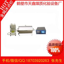 快速一体测硫仪 煤炭定硫仪厂家 全自动测硫仪设备