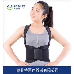 厂家直销高弹力尼龙背带护腰固定护腰带护腰矫正生产批发OEM