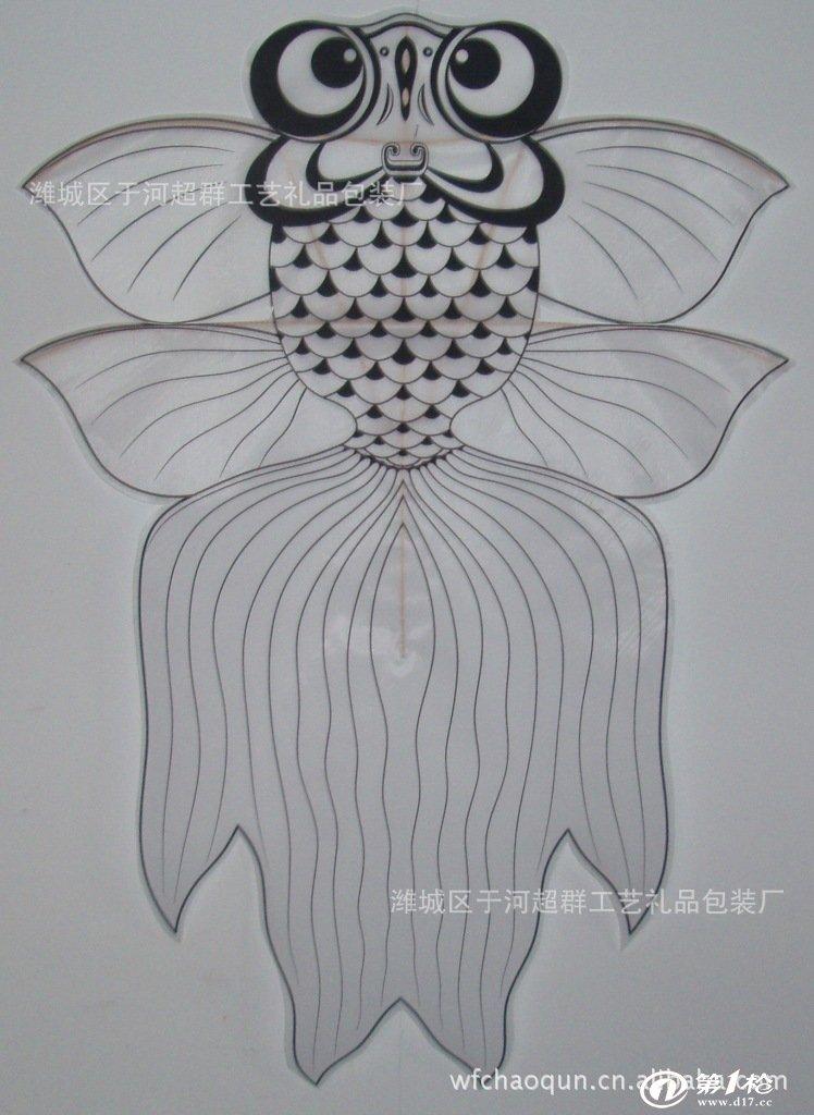 蝴蝶/老鹰风筝,价格实惠 好玩不贵,可加选颜色/色盘/毛笔等风筝制作