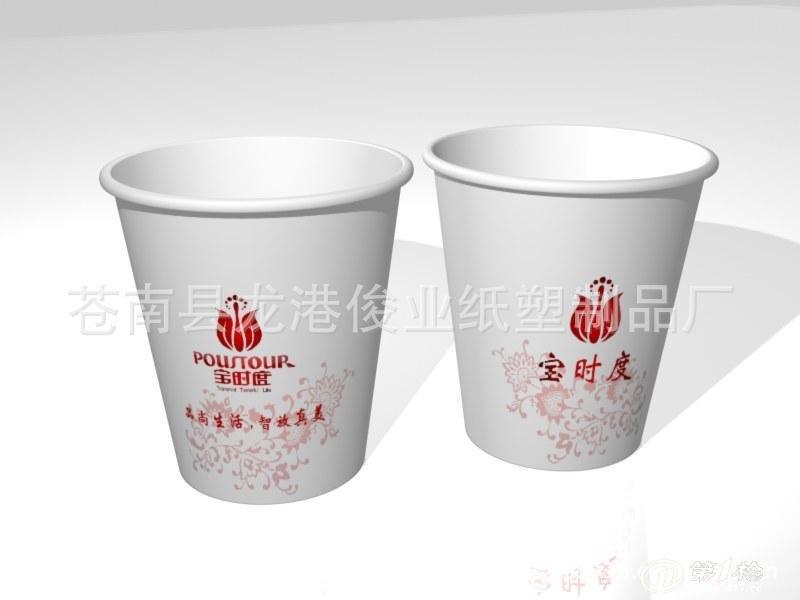 一次性纸杯,广告纸杯,品尝纸杯