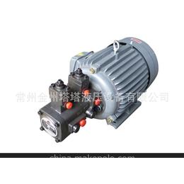 供应液压电机泵组 可按客户要求选择