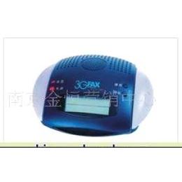 3gfax数码传真机