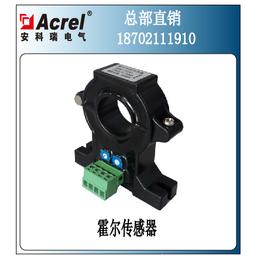 安科瑞AHKC-EKDA交流电流霍尔传感器 采集0-500A