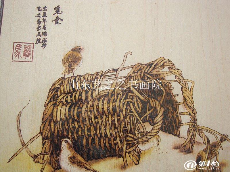 大量批發 廠家純手工制作 民間工藝品 木板烙畫 燙畫