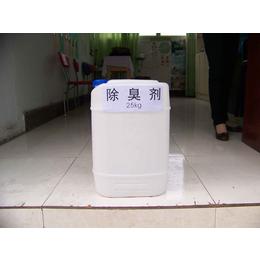 去味快 时间持久 无毒 高质量除臭剂 广东广州厂家