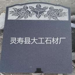 大工石材供应中国黑墓碑