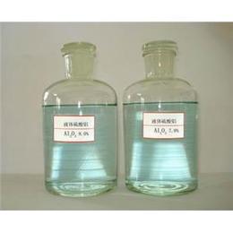 硫酸铝价格 硫酸铝批发 东莞直销