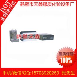 煤炭测硫仪 全自动测硫仪 TX-3000汉显快速智能定硫仪