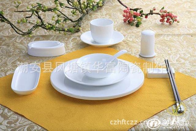 系列餐具改良设计
