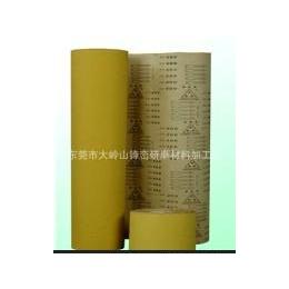 TSC-85涂层C级纸带