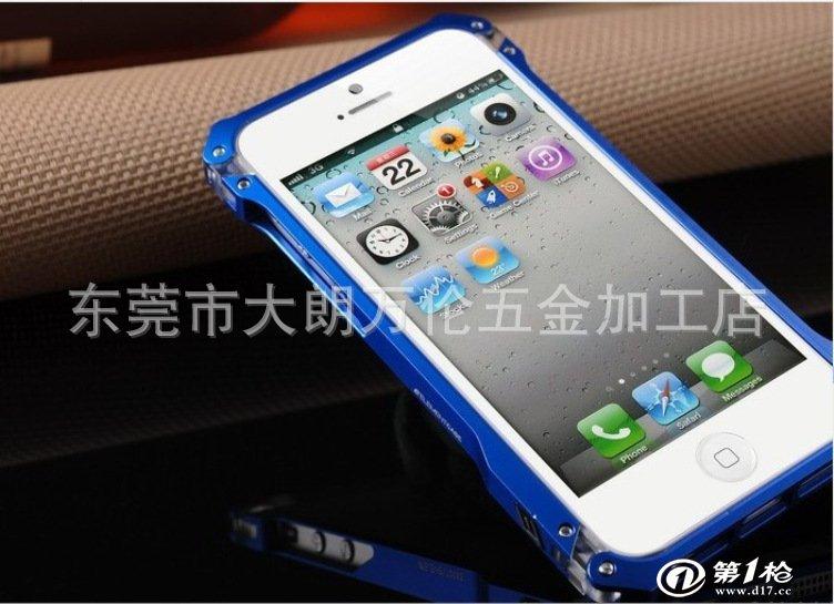 iphone 5 手机边框 sector