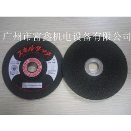 专业代理日本RESIBON磨片WA36 100X3X16