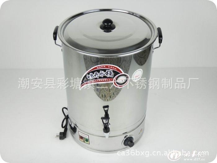 豪华不锈钢电热开水器,电热开水桶,电热桶 28l