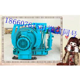 中国部分企业为快速上市迁址贫困县JD-1.6调度绞车