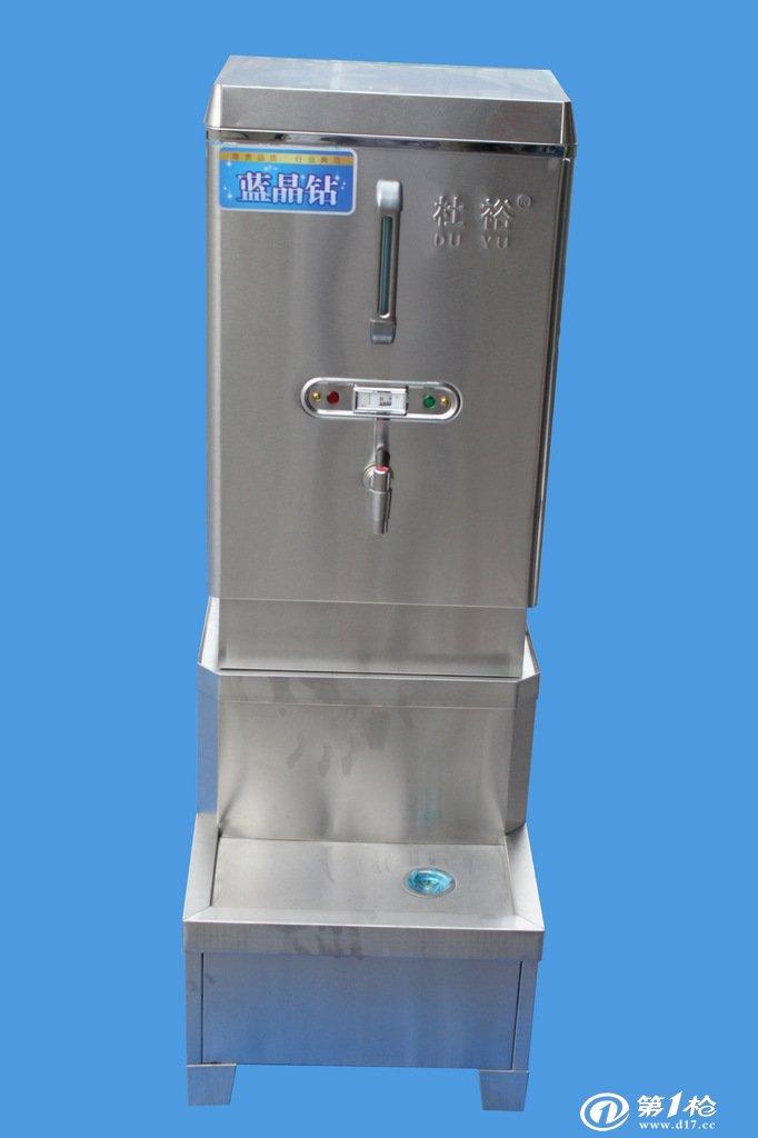 产品库 家电,手机,数码 生活电器 饮水机,饮水器,茶吧机 杜裕开水器