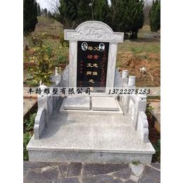 供应各种规格墓碑  各种石材墓碑