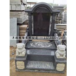 河北丰路雕刻厂专业从事墓碑加工