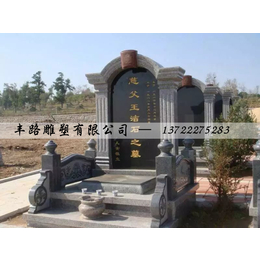 山西黑花岗岩墓碑 家族墓碑