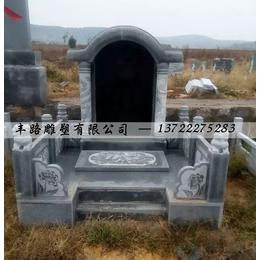 大理石墓碑 厂家供应廉价大理石墓碑
