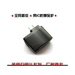 充电器 <em>手机充电器</em>批发 车载充电器工厂 旅行充电器厂家<em>USB</em><em>直</em><em>充</em>头