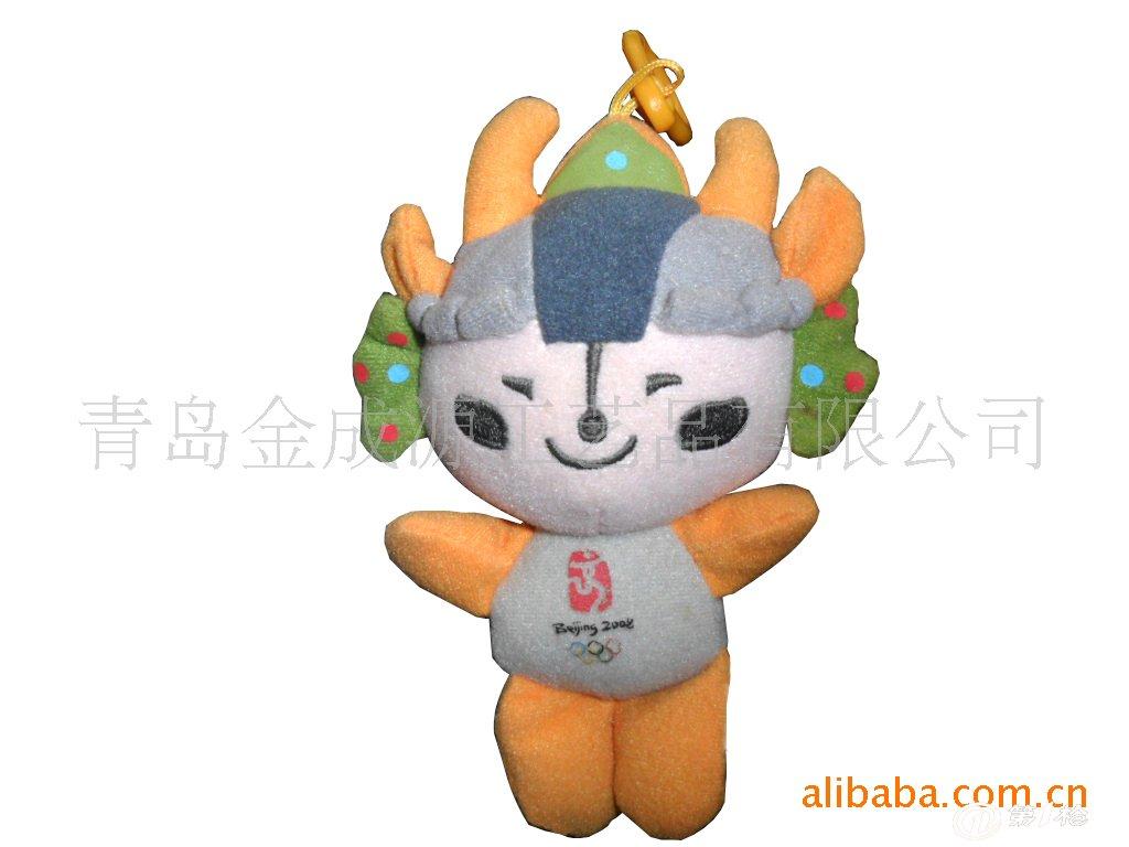 各种毛绒玩具 奥运吉祥物 世博会吉祥物等_人偶,娃娃