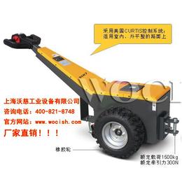 步行式电动牵引车 牵引装置生产厂家 牵引车价格