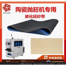 陶瓷素抛机,瓷片抛坯机,毛砖坯抛光机碳化硅磨料砂带