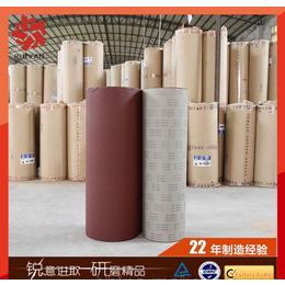 供应WX713砂布 千页轮飞翼轮百叶片 百页轮弹性磨盘专用砂布
