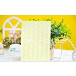 定做亚纹角贴 DIY角贴 相册必备 黄色角贴 韩国文具 自产自销